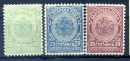1901-04 BULGARIA N.17/19 Segnatasse * - Segnatasse