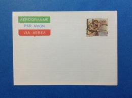 1984 ITALIA AEROGRAMMA POSTALE NUOVO MNH** NATALE - Interi Postali