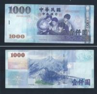 2004 Taiwan 1000 Yuan Banknote Paper Money Bill (中华民国九十三年) VF Cool No.HS066288YE (#152) - Taiwan