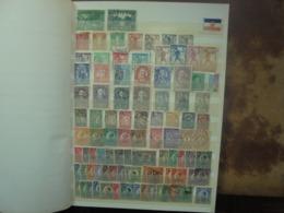YOUGOSLAVIE ANCIENS/RECENTS-NEUFS+OBLITERES (2532) 750 Grammes - Jugoslavia