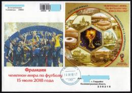 Russia 2018, France - Winner WORLD CUP 2018, Kaliningrad Canc (rus) - 2018 – Russia