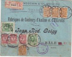 """RUSSIE : LETTRE REC . 20 Kps . DE """" MOSCOU """" . POUR LA SUISSE . CENSUREE . 1917 . - Covers & Documents"""