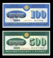 KYRGYZSTAN BOTH Vouchers 100 + 500 Upay 1994 UNC / AUNC - Kirgizïe