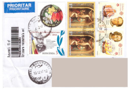 Romania Private Cover Jesus Ship Circular Stamp Vasile Urechia Christopher Columbus - Aéreo