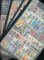 BRITISH COLONIES AND AREAS SMALL USED OR MINT SELECTION - Stamps