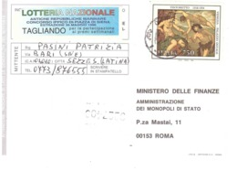 1994 £750 TINTORETTO SU CARTOLINA LOTTERIE NAZIONALI - 1991-00: Poststempel
