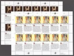 UN Vienna 1991 Mi# 123-24** HUMAN RIGHTS - Unused Stamps