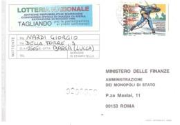 1995 £750 CAMPIONATO MONDIALE PATTINAGGIO VELOCITA' SU CARTOLINA LOTTERIE NAZIONALI - Francobolli