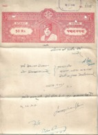 Jodhpur 1949 Vintage Old Collectible 50 Rupes Jodhpur Government Stam Paper - Verzamelingen