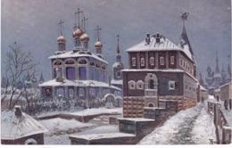 RUSSIE(ILLUSTRATEUR) KONSTANTINOFF(LAPINA 682) - Russie
