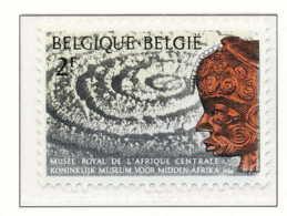 NB - [150413]SUP//**/Mnh-N° 1375, Patrimoine Scientifique National, Musée Royal De L'Afrique Centrale, Statuette Lulua ( - Bélgica