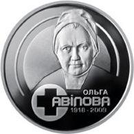 Ukraine. Coin. 2 Hryvnia. 2018. UNC. Medicine. Dr. Olga Avilova - Ukraine