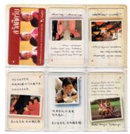 Singapore Singtel Phone Card Set Of 6 Philippines Thailand - Singapour