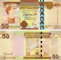 Libya 50 Dinar 2008 UNC (Pick 75) - Libye
