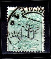 Italia-A-0637: SEGNATASSE PER VAGLIA 1924 (o) Used - Senza Difetti Occulti. - 1900-44 Vittorio Emanuele III