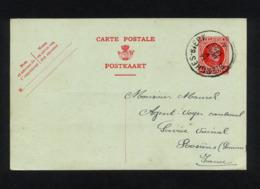 """""""ENTIER CARTE POSTALE COMMERCIALE POUR EXPEDITION DE BIERGHES (BELGIQUE) VERS ROSIERES (FRANCE)""""CACHET DU 14/05/1925 - Postcards [1909-34]"""