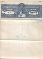 Jodhpur 1948 Vintage Old Collectible 15 Rupes Jodhpur Government Stam Paper - Verzamelingen