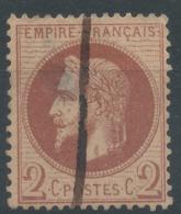 Lot N°50862  N°26A, Oblit Barré à La Plume - 1863-1870 Napoleon III With Laurels