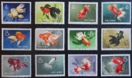 CHINA CHINA 1960 Goldfish - Unused Stamps