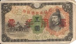 JAPON 5 YEN MILITARY VG+ - Japon