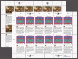 UN Vienna 1993 Mi# 150-51** HUMAN RIGHTS - Unused Stamps
