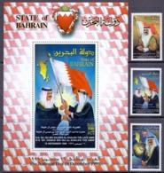 1999 BAHRAIN National Day Complete Set 3 Values + Souvenir Sheets MNH - Bahrain (1965-...)