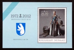 Greenland 2012  Minr.601  BLOCK 56   MNH  ( ** ) ( Lot  Mappe  ) - Unused Stamps