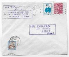 1955 - PERSE - ENVELOPPE PREMIERE LIAISON AERIENNE DIRECTE Par AIR FRANCE TEHERAN => TOKYO (JAPON) - Iran