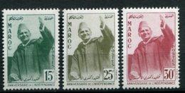 14771 MAROC N° 374/6 **  Série  Anniversaire De L'Indépendance    1957    TB/TTB - Maroc (1956-...)