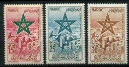 14775 MAROC  PA 103/5 ** Foire Internationale De Casablanca   1957  TB - Maroc (1956-...)