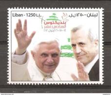 LIBANO - 2012 Visita Di Papa BENEDETTO XVI In Libano Nuovo** MNH Papa Pope Papst Pape - Päpste