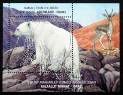 Greenland 2013  Fauna. Vulnerable Animals. Polar Bear  BLOCK 62   MNH  ( ** ) ( Lot  Mappe  ) - Unused Stamps