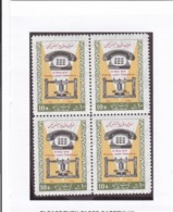 Iran 1976  SC#1894   Block Set MNH - Iran
