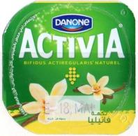 "Opercule Cover Yaourt Yogurt "" Danone "" ACTIVIA Vanille Vanilla Honey Yoghurt Yoghourt Yahourt Yogourt - Opercules De Lait"