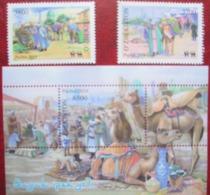 Uzbekistan  2019  Great  Silk  Way 2 V  + S/S  MNH - Uzbekistan