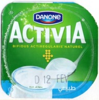 """Opercule Cover Yaourt Yogurt """" Danone """" ACTIVIA Nature Honey Yoghurt Yoghourt Yahourt Yogourt - Milk Tops (Milk Lids)"""