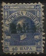 Serbia - 1869-80 Prince Milan 40 Pa Reddish Purple Used  Sc 23a - Serbia
