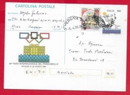 CARTOLINA POSTALE VG ITALIA - 1988 RICCIONE - £ 550 - U. CP 213 - 10 X 15 - 1990 AFFRANCATURA SUPPLEMENTARE - 1981-90: Poststempel