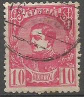 Serbia - 1880 King Milan 10pa Rose Sc 28 - Serbia