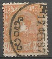 Serbia - 1880 King Milan 20pa Orange Sc 29 - Serbia