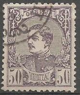 Serbia - 1880 King Milan 50pa Dark Brown Sc 31 - Serbia