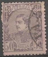 Serbia - 1880 King Milan 50pa Violet Brown Sc 31a - Serbia