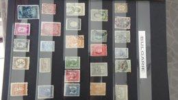 Dispersion D'une Collection D'albums De Différents Pays N° 3. Très Sympa Pour Thématiques !!! Voir Commentaires - Collections (en Albums)