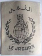 CAHIER SCOLAIRE NEUF LE JAGUAR 24 PAGES CONAPA AFRIQUE MAROC - Vieux Papiers