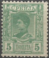 Serbia - 1890 King Alexander 5p MH  Sc 33 - Serbia