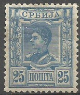 Serbia - 1890 King Alexander 25pa MH  Sc 37 - Serbia