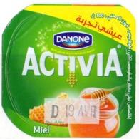 """Opercule Cover Yaourt Yogurt """" Danone """" ACTIVIA Miel Honey Yoghurt Yoghourt Yahourt Yogourt Vivez L'expérience - Opercules De Lait"""