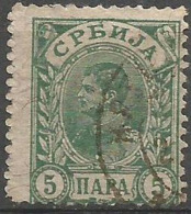 Serbia - 1894 King Alexander 5p Blue  Used  Sc 40 - Serbia
