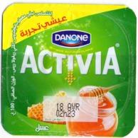 "Opercule Cover Yaourt Yogurt "" Danone "" ACTIVIA Miel Honey Yoghurt Yoghourt Yahourt Yogourt Vivez L'expérience - Koffiemelk-bekertjes"