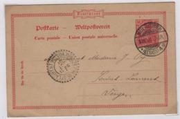 DINOZE Cne De St LAURENT (Vosges) Cachet Facteur Boîtier 1884, 31 Octobre 1901 - Marcofilie (Brieven)